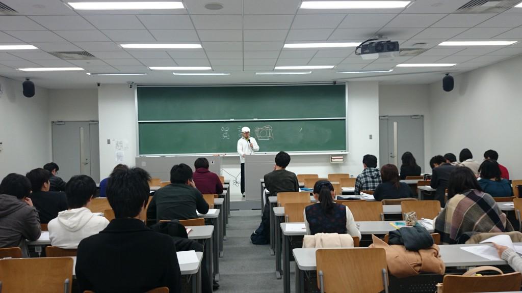 法政大学講演1