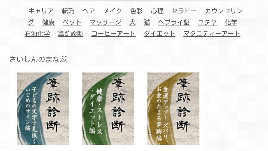 IMG_20160206_111437