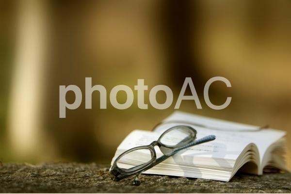 著書イメージ写真